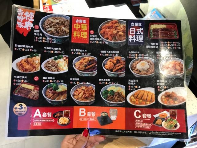 【大胆】中国の吉野家で食べた『プリン入り紅茶』が忘れられなくて…  再現してみたら「そのまんま」だった