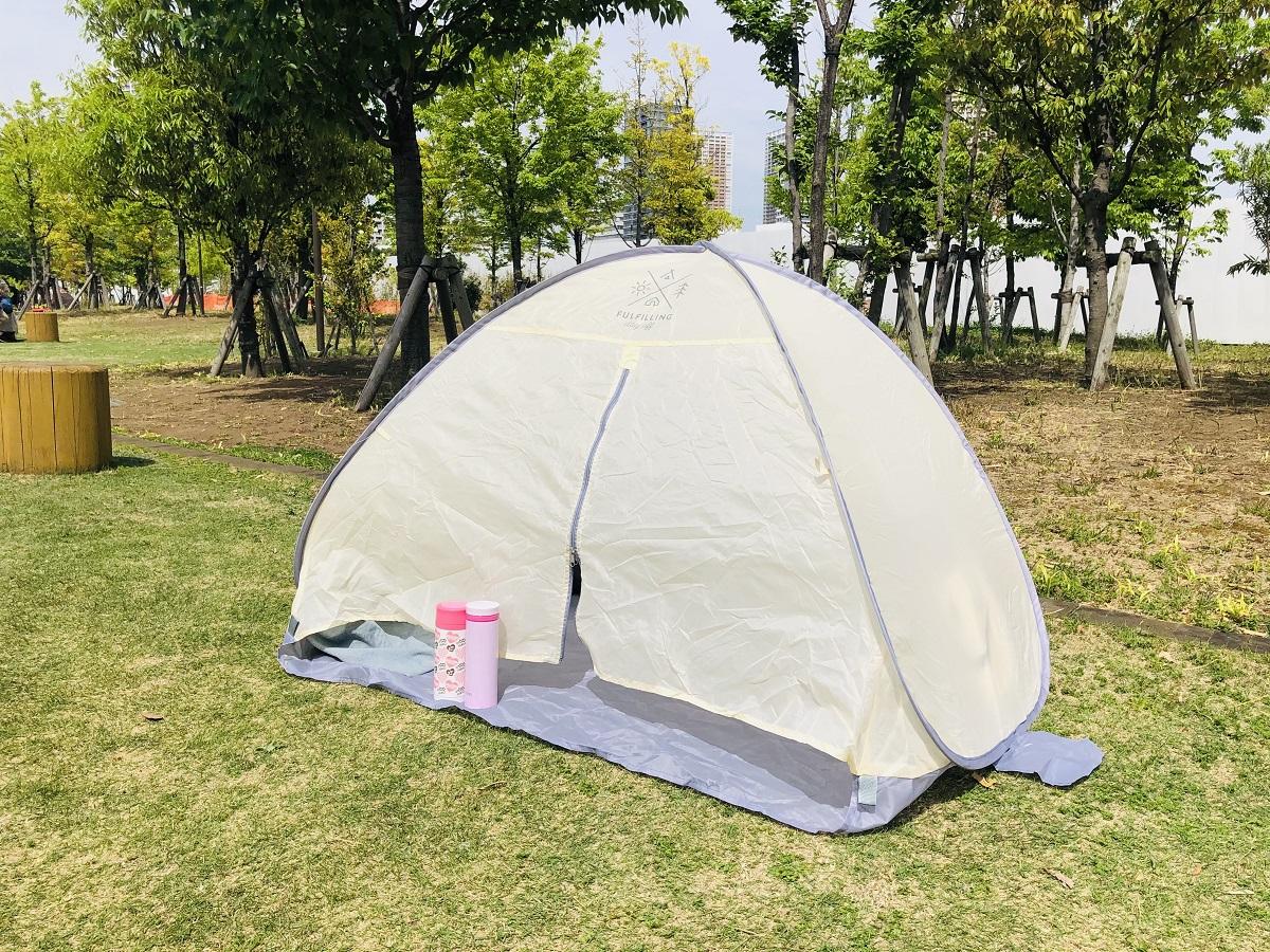 3COINSに売ってた税込1650円の「カーテン付きテント」は広くて快適だし設置するのも超簡単! ただし…