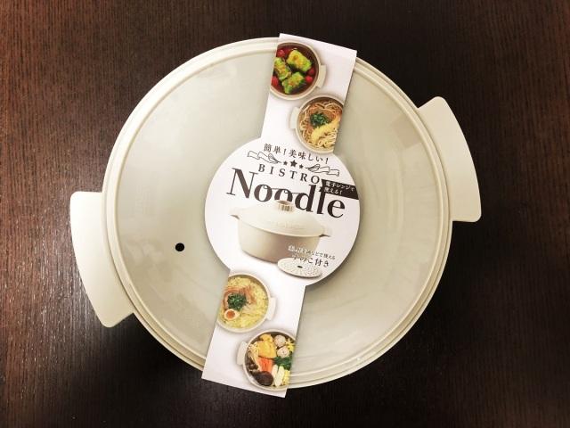 【在庫切れ続出】3COINSの「ビストロヌードル」は超優秀! 袋麺だけじゃなくプリンも中華まんも!! すのこを使って色々蒸しても美味しかった