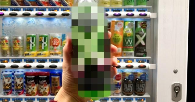 【強者】新しくなった『がぶ飲み エックスフリーダムエナジー』のパッケージが無敵すぎる件 / エナドリファン「こいつ、何でもありか…!?」