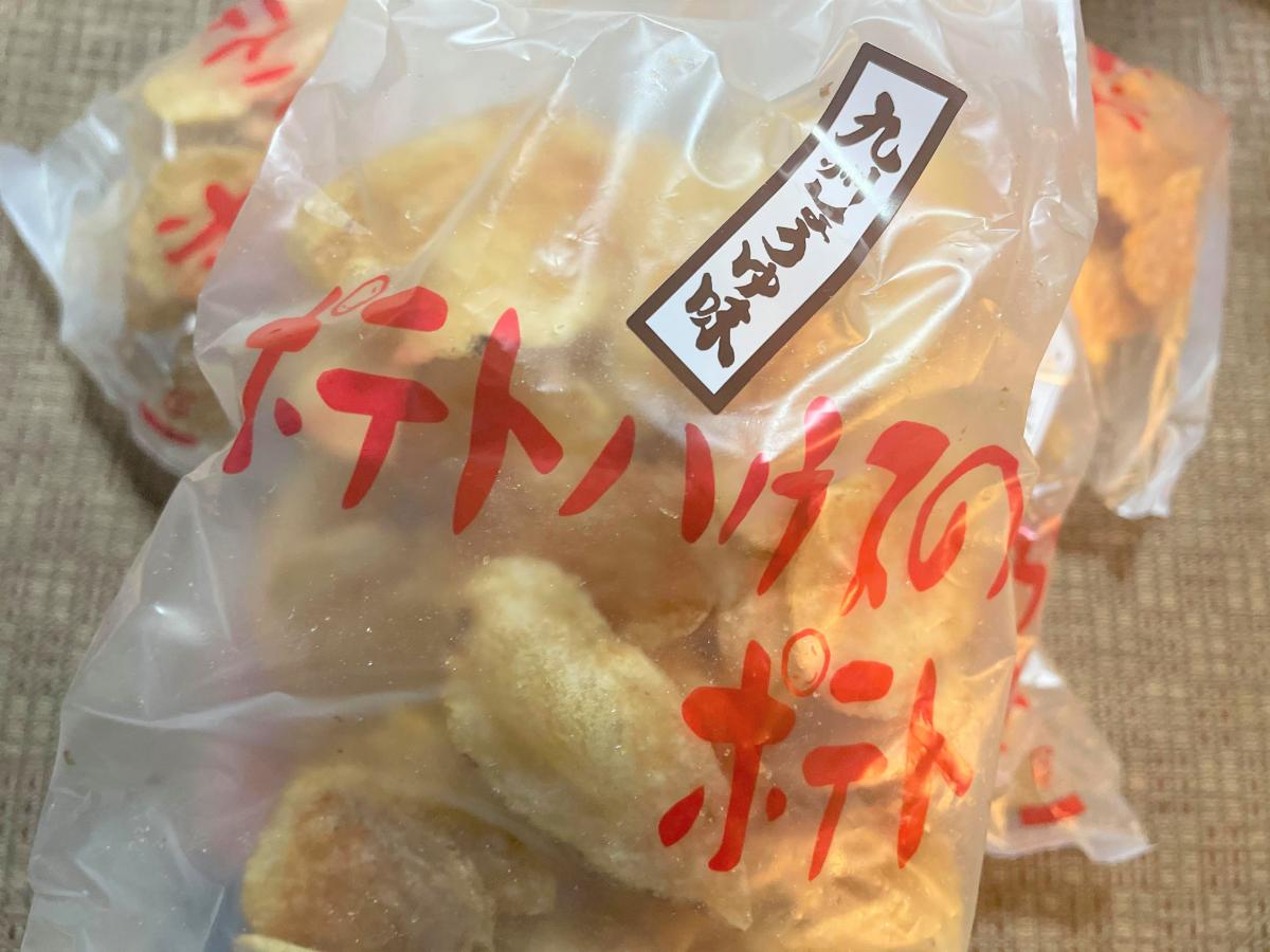 【福岡】バリっボリっと食べられる「ポテトハウス」の厚切りポテトチップが好きだ!!