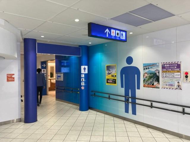 【東名高速】海老名サービスエリアのトイレで「やや疲れている」と判定されました / 疲労度測定トイレ初体験!