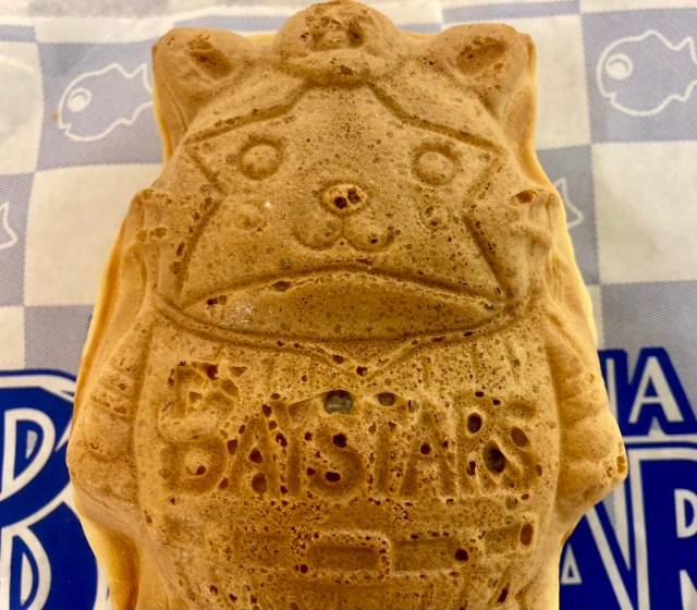 【横浜】上大岡駅で売っていた「DB.スターマン焼き」がミルクチョコレートたっぷりで激ウマ! 頑張れDeNAベイスターズ!!