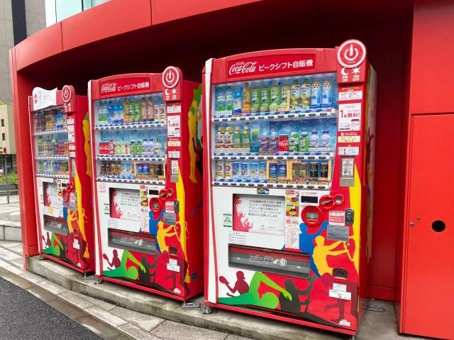 【急げ】コカ・コーラ自販機がまさかのサブスク解禁! しかも今なら半額っ…!! 「1日1本」でヤバいほどオトクになると判明してしまった
