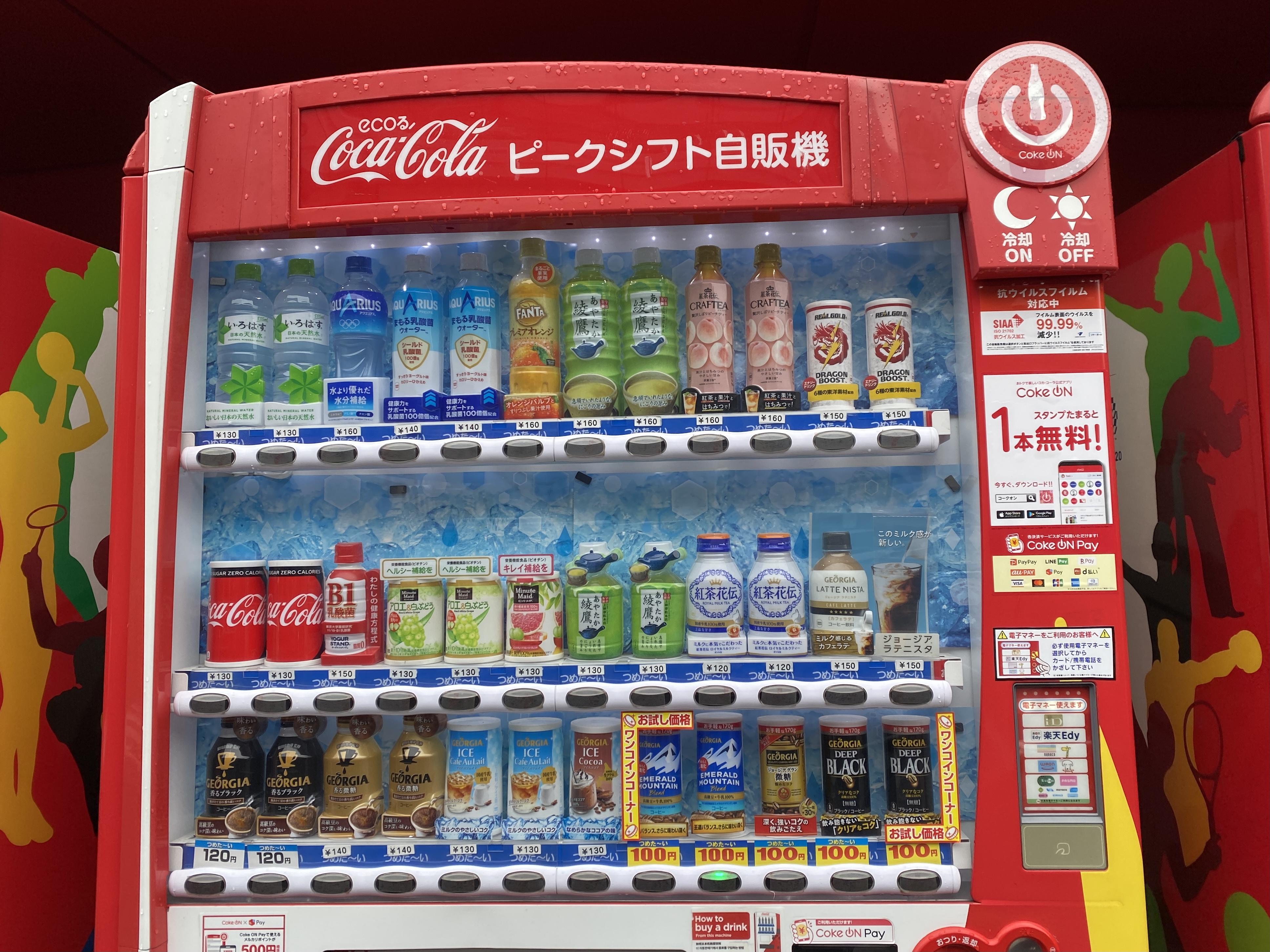 サブスク コークオン 【朗報】コカコーラ、月1350円で自販機ドリンク飲み放題のサブスクを開始
