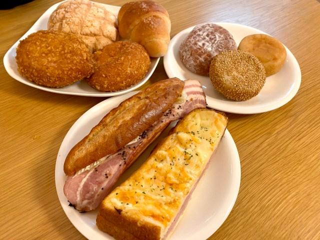 【パンの日】デイリーヤマザキの「激ウマ焼きたてパン」オススメTOP5