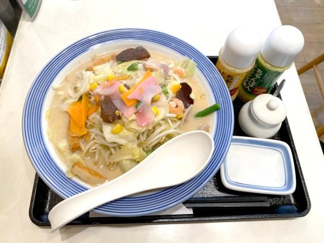 リンガーハット、87億円の大赤字! ピンチの今こそ「野菜たっぷりちゃんぽん」の魅力を全力でお伝えする!!