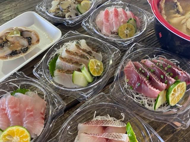 【クセ強っ】沖縄の道の駅で「聞いたことがない名前の魚」ぜ〜んぶ食べてみた / 今日は『道の駅の日』