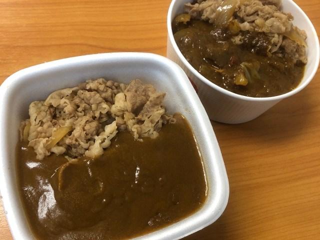 【朗報】牛丼チェーンのカレー戦争、行くとこまで行ったか / 吉野家の「カリガリ肉だく牛カレー」がもはやチート