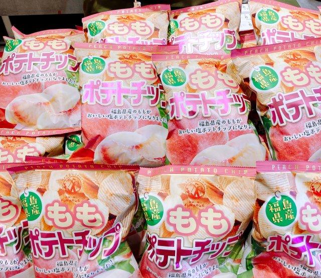 福島県産のももを使った「ももポテトチップス」を食べてみた! → ネクターの味がする!