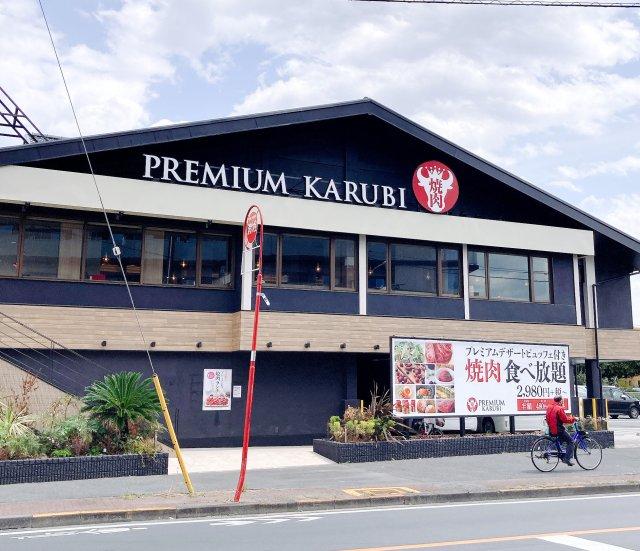 【超満足】焼肉店『プレミアムカルビ』のデザートビュッフェの充実度は異常! 他の焼肉チェーンに行く気がなくなるレベル