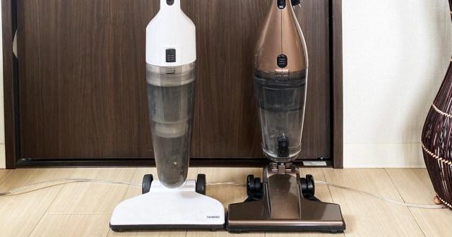 【熱烈比較】コスパ最強な伝説の掃除機『ツインバードTC-E123』の熱狂的な愛好家が、同シリーズの進化版『TC-500BK』を1ヶ月使って感じたこと