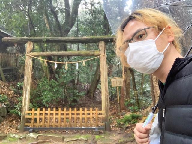 【衝撃】禁足地「入らずの森」に入ってみたよ! 森の中はこうなってた!!