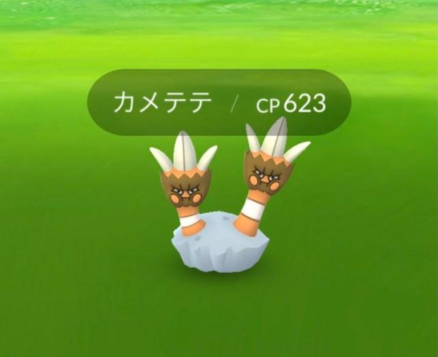 【ポケモンGO】新イベント「サステナビリティウィーク」開始! ポイントを3つきっちり押さえるべし!!