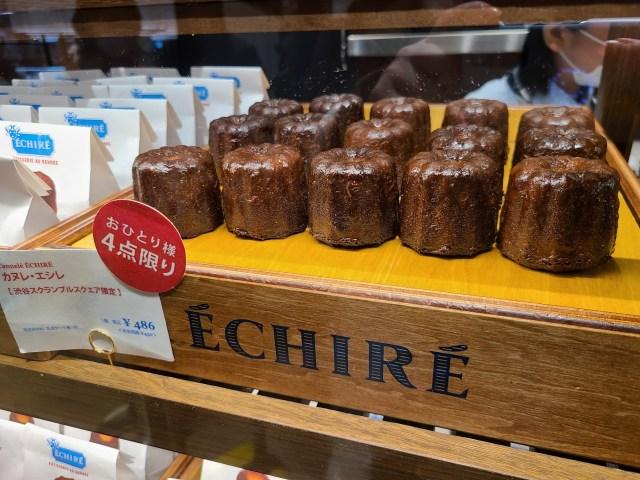 【40分で完売】渋谷でのみ販売されているエシレのカヌレをついにゲット。食べたことがなかった1年半を激しく後悔するほどの美味しさだった!