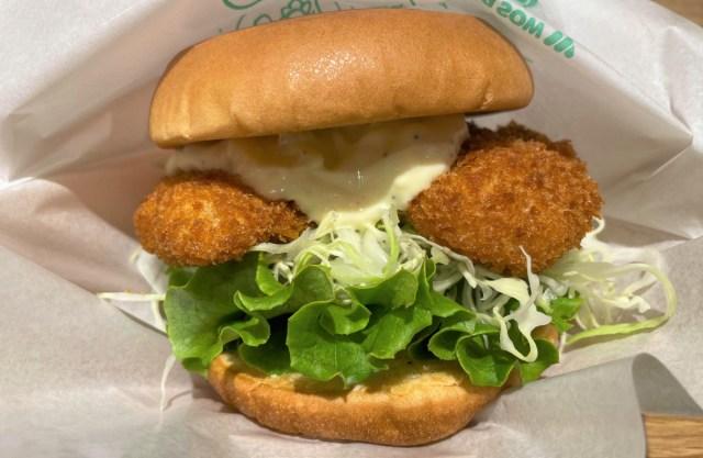 【数量限定】モスの「真鯛カツバーガー」がマジでウマい! 生き生きとした鯛の味がします!!
