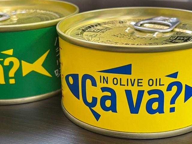 【サバ缶】フランス直輸入? いやいや岩手生まれの洋風缶詰です / めちゃうま「Ça va? 缶」で復興支援