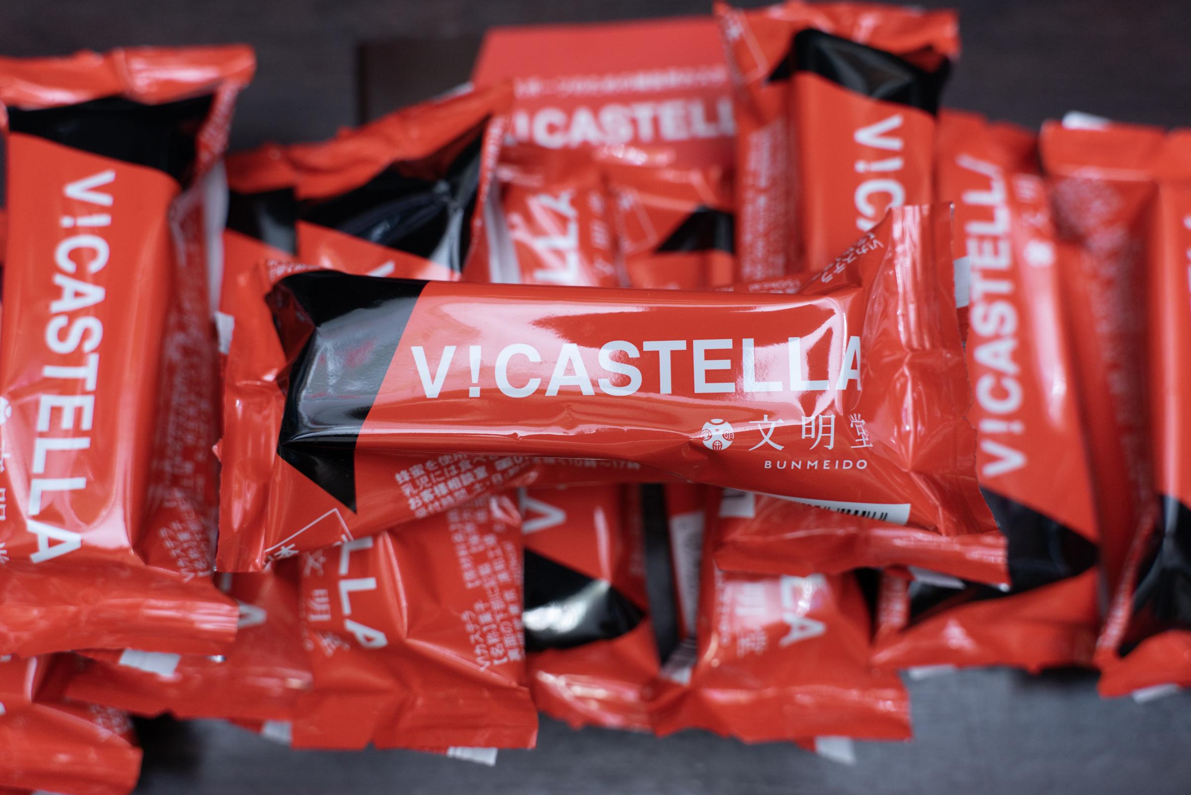 文明堂がスポーツのために開発した「V!カステラ」を普通のカステラと食べ比べてみた / 甘くてもっちりでヘヴィな仕上がり