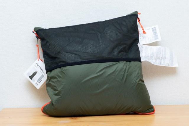 IKEAの着られるクッション的な何か『フェルトマル』が思いのほか良かった / アウトドア派に良さそう! 車内に常備もアリか