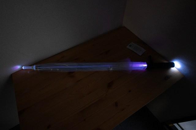 サンコーの光る傘こと『光る!ライフセーブレラ』唯一の弱点を克服 / 改造して最強にしてみた