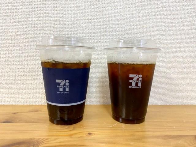 セブン初のリッチなアイスコーヒー「高級キリマンジャロブレンド」登場! いつものアイスコーヒーと飲み比べてみた結果…