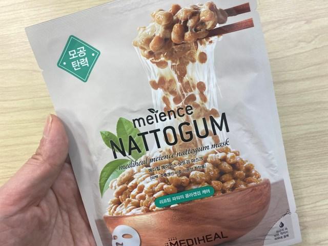 【そっちかよ】『納豆のフェイスパック』を使ってみたら「納豆そのもの」になりかけた