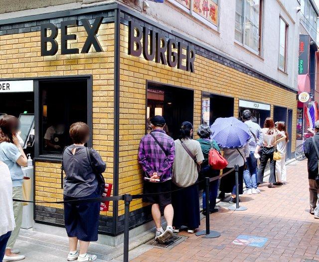 【革新】無言で注文・会計・受取できるテイクアウト専門店「ベックスバーガー」誕生! これはハンバーガー直売所だ!!