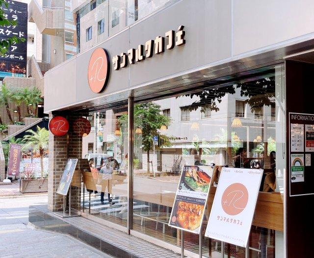【本日オープン】サンマルクカフェの新業態「サンマルクカフェ+R」に行ってみた! 東京・銀座