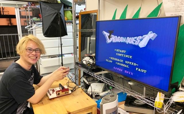 【発売35年】初めて『ドラゴンクエストⅠ』を買ってみた結果 → プレイする前に泣いた