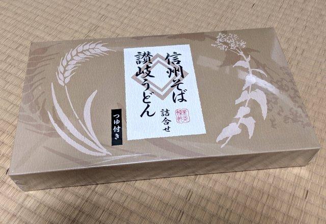 【驚き】賞味期限間近・期限切れ商品を販売する『OROフードレス救』で見つけた通常6780円の「そば・うどんセット」がビビるほど安かった!
