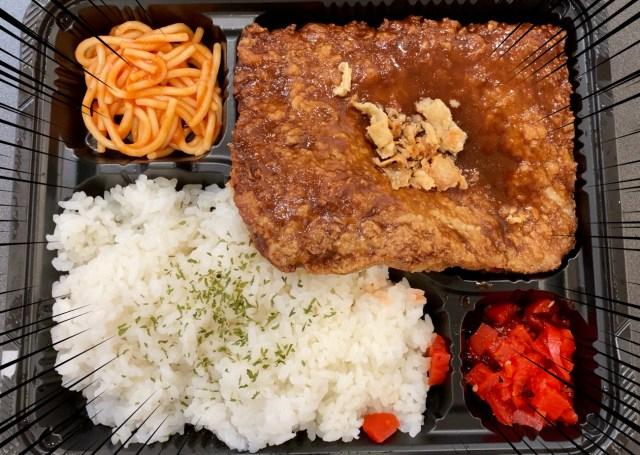 【デカ盛り】横浜・新子安の「特製デカ盛り煮込みハンバーグ弁当」が迫力あり過ぎ! しかも安くてウマいってマジかよ『お弁当の伊兵衛』