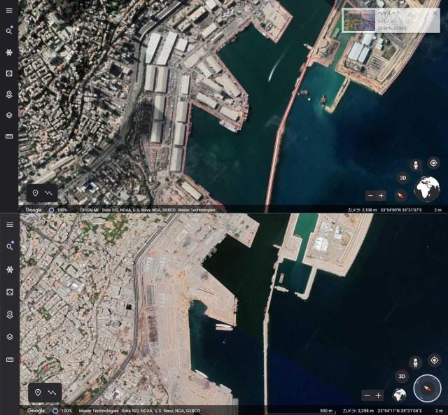史上最大規模の爆発事故が起きたレバノン・ベイルート港の地形はこう変わった