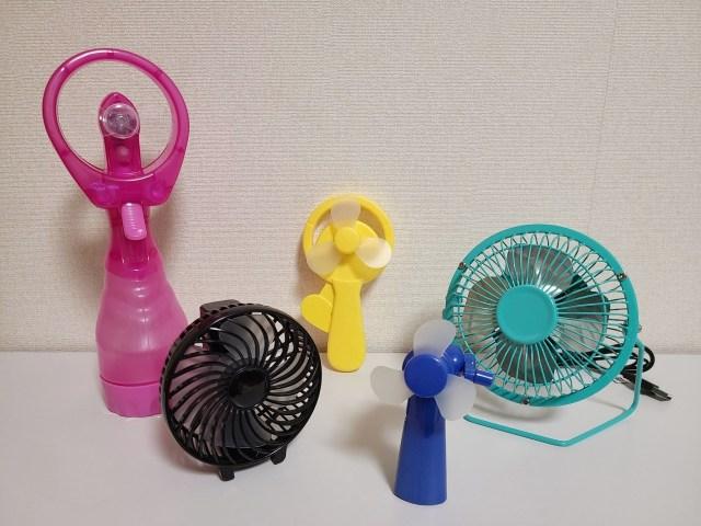 【穴場】フライングタイガーは小型扇風機の宝庫だった! コスパ抜群の実力派からあまり見ない珍品まで色々揃ってるぞ!