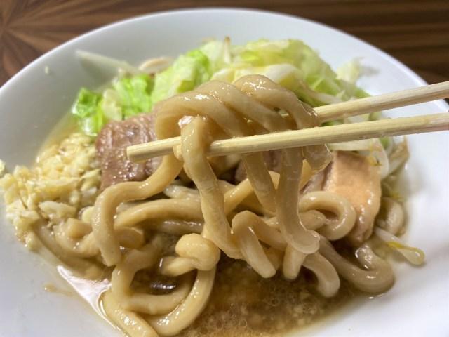 【二郎系】麺、太すぎィィィ!! 「らぁめん大山」のお取り寄せラーメンが食べ応え満点! なお、アゴが逝きかけた