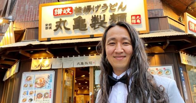 """【嘘やろ】丸亀製麺の数量限定『神戸牛旨辛つけうどん』を食べるためだけに """"セレブ"""" になった男の言動がヤバすぎた ※追記あり"""
