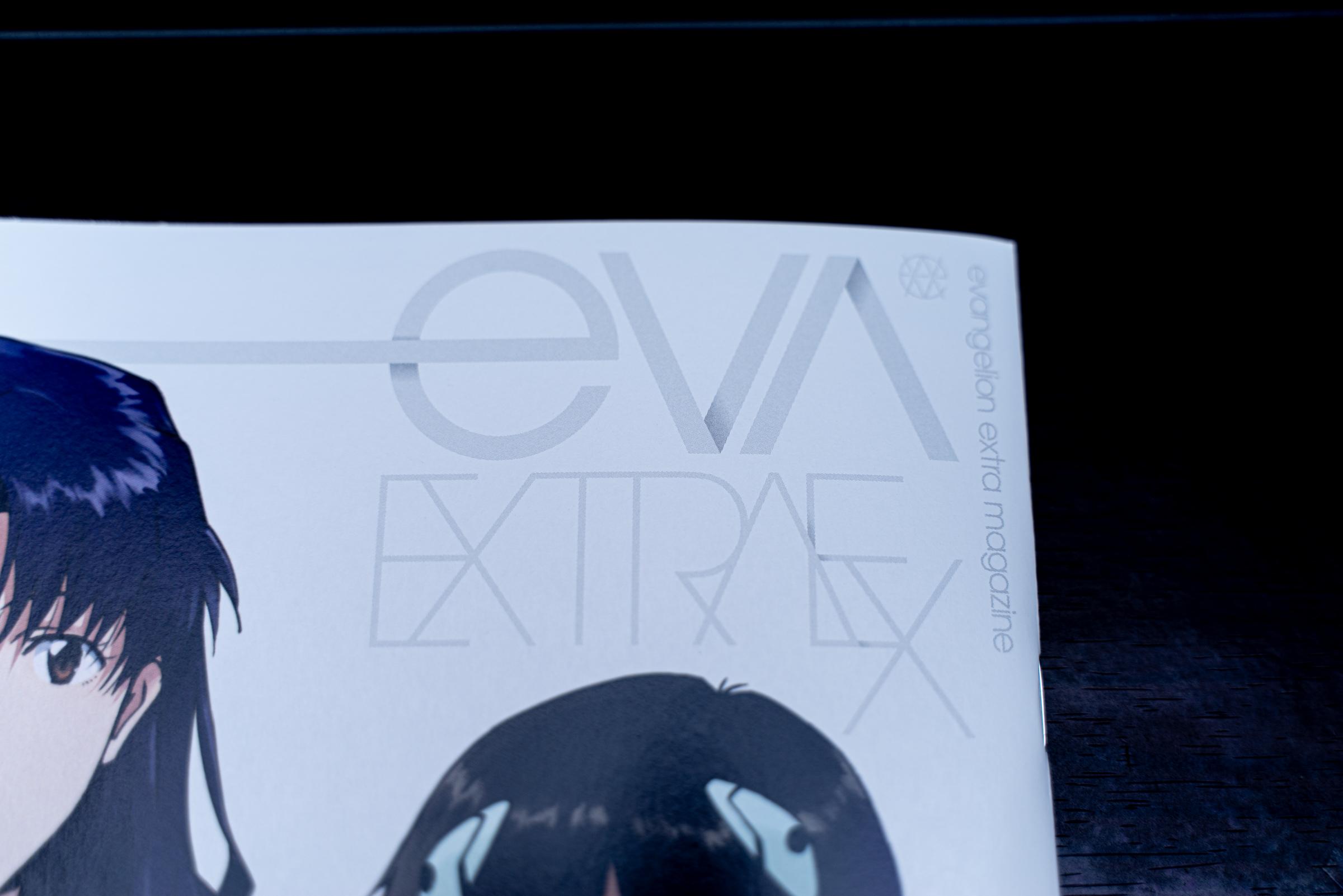 「シンエヴァの薄い本」こと、入場者プレゼント 公式謹製36P冊子『EVA-EXTRA-EXTRA』をゲット! → 入手しないと絶対後悔するヤバいやつだった