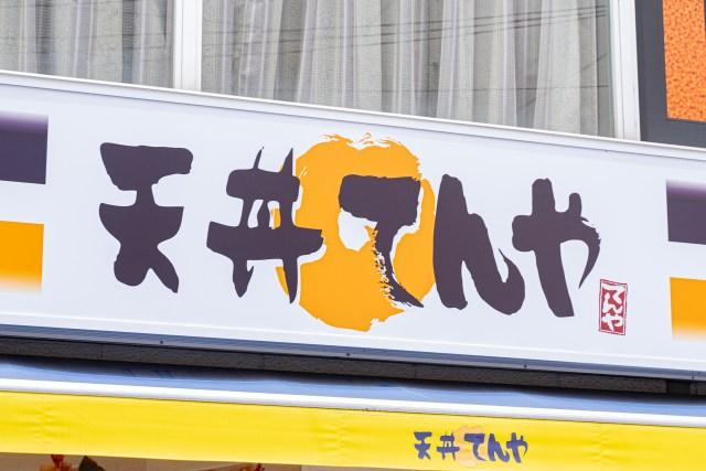 【店舗一覧も】てんやで密かに狂気の価格破壊が進行中! クラフトビールと天ぷらのコスパがヤバすぎる!!