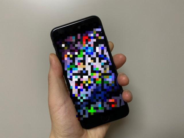 【実録】ニセ佐川急便のSMSでApple IDを乗っ取られた! 絶対に見られたくないアノ画像も流出…フィッシング詐欺に引っかかると最悪という話