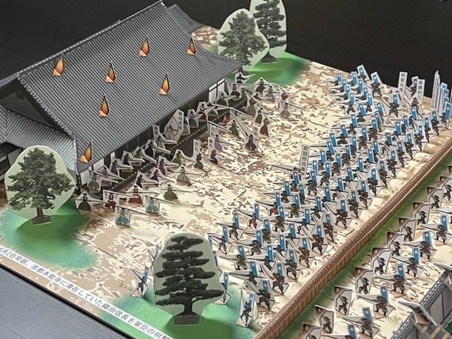 6月2日は「本能寺の変」の日! ニッチすぎる戦国ペーパークラフトで織田信長の最期を再現せよ