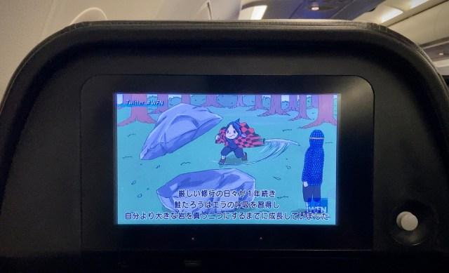 【鬼滅じゃない】スターフライヤーの機内番組が攻め過ぎていた / エラの呼吸を習得して岩を真っ二つにする「鮭たろう」だと…?