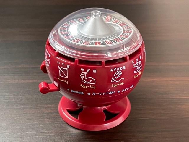 【カプセルトイ】平成生まれのみんな、これ知ってる? 昭和の喫茶店に必ずあったアレに再注目「ルーレット式おみくじ器」
