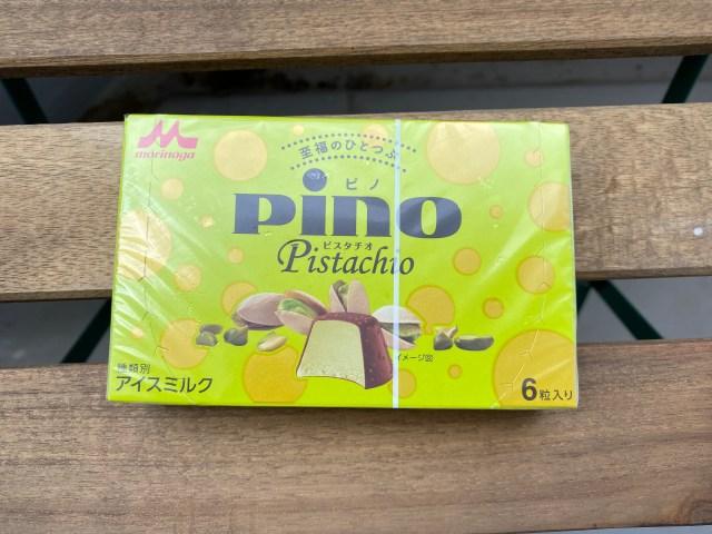 """【待望】ピノの新フレーバー「ピスタチオ」がコンビニで先行販売中だぞぉ~~! 普通のピノにはない """"アレ"""" が良い仕事をしている"""