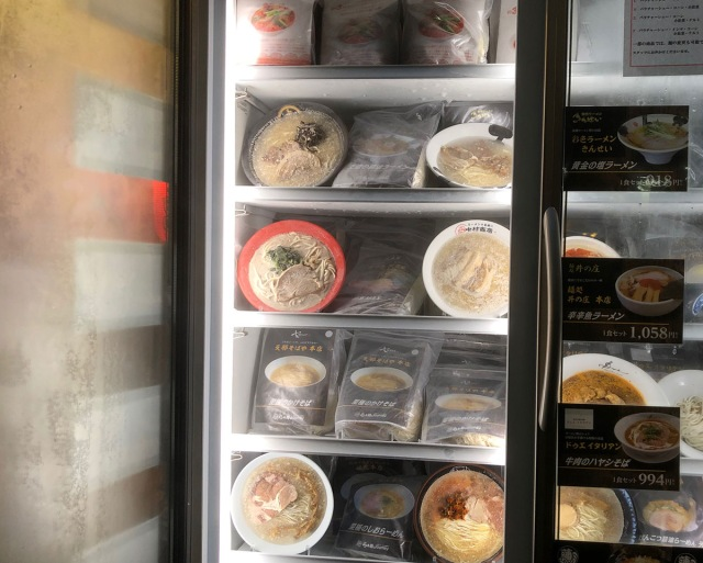 【謎】ラーメン激戦区で「冷食ラーメン」を約1000円で売る無謀な店を見つけたので入ってみたら…見事な戦略にビビった
