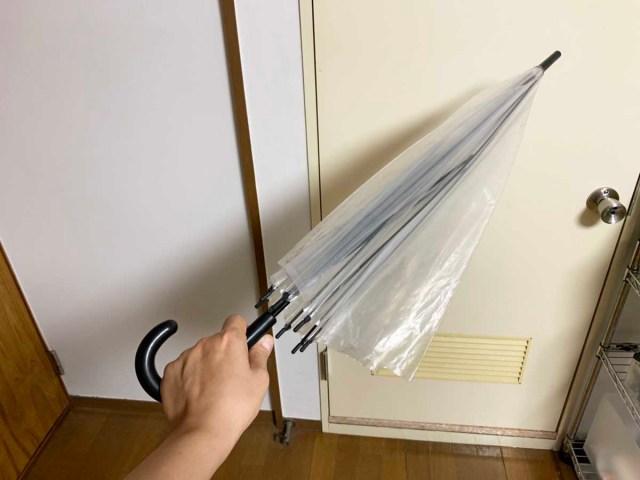【傘の日コラム】私がコンビニのビニール傘を絶対に買わない理由