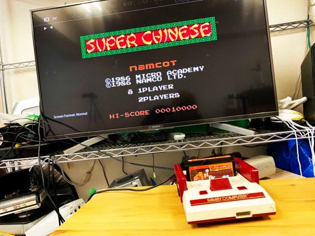 【発売35年】ファミコンのスーパーチャイニーズを「3人プレイ」してみたらヤバイことになった