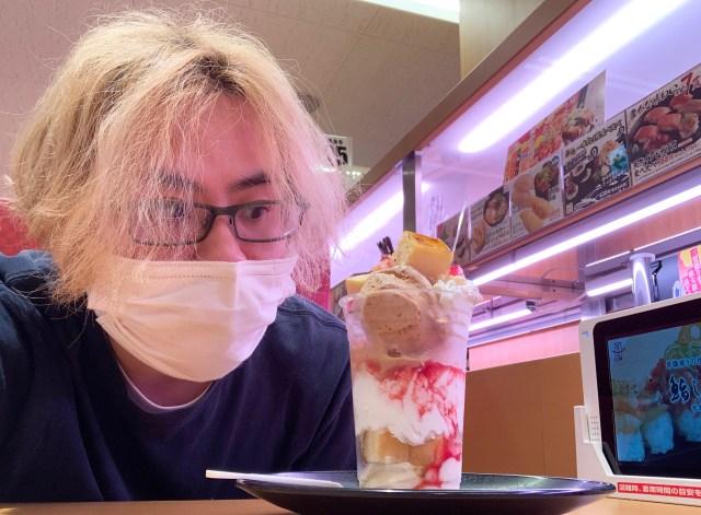 【騙されるな】スシロー史上最大のパフェ「チャレンジ・ザ・超ギャル曽根パフェ」はどれくらいデカ盛りなのか? 食べてみたら後悔した