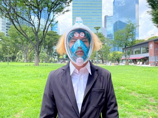 【嘘やろ】マスクのプロが勧める「マスクをしたまま路上飲みする方法」が人としてギリギリすぎた / 小池都知事に名指しで怒られるレベル