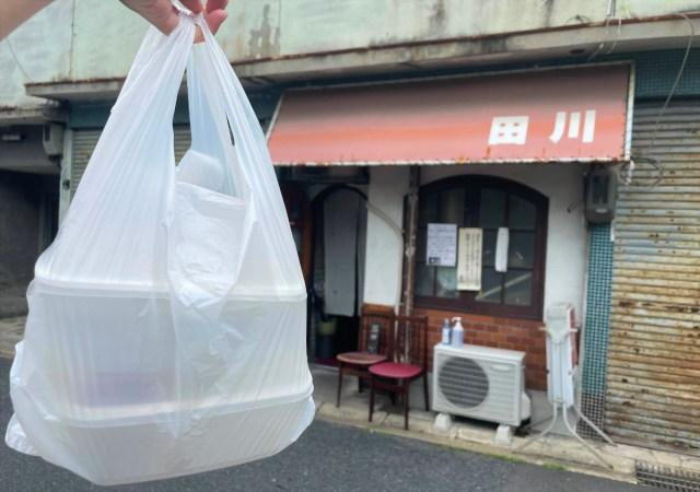 """並盛りなのに """"大盛り"""" が出て来ることで知られる『喫茶 田川』のカレーは、テイクアウトもモリモリなのか確かめてみた…!"""