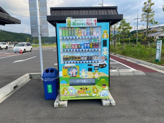 【ポケモン】全国7道県に設置された『推しポケ自販機』が史上最強のガッカリスポットかもしれない