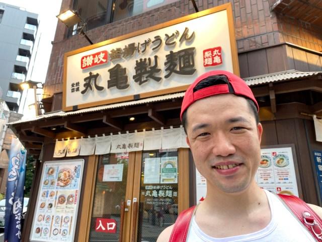 【ヤバい】丸亀製麺の新商品『丸亀こどもうどん弁当』は大人でも激ウマなことが判明 / 本日7月21日発売